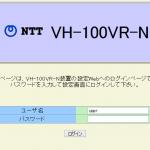 VH-100VR-Nのポート開放