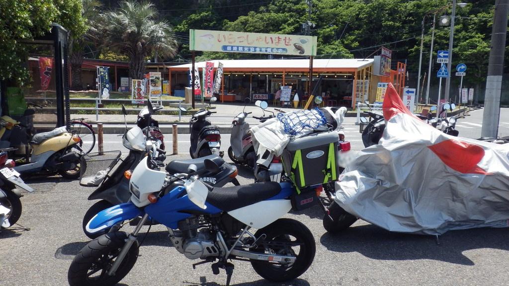 知多半島の羽豆岬へツーリング