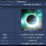 Ogame 報告書 2/23