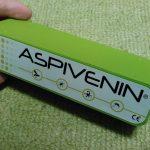 ポイズンリムーバー「ASPIVENIN(アスピブナン)」購入!