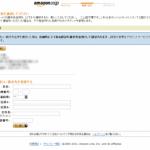 Amazon PCソフトダウンロードストアで「MafiaII」を購入してみた
