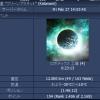 Ogame 報告書 2/27