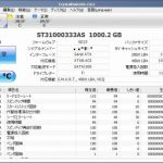 ハードディスク情報表示ソフト CrystalDiskInfo