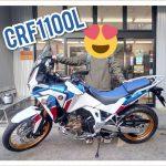 CRF1100L納車!