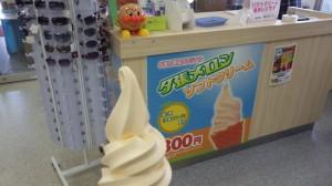 夕張メロンソフトクリーム