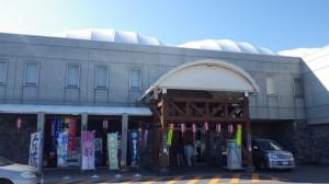 道の駅「風Wとままえ」建物