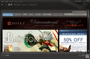 Steam起動画面