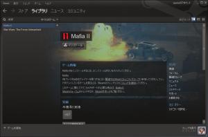 Steamライブラリ