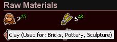 保管材料-粘土