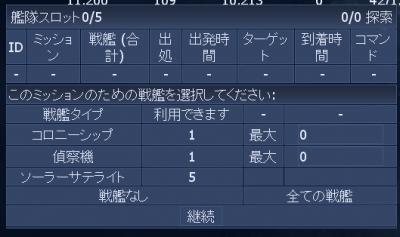造船所控え戦艦