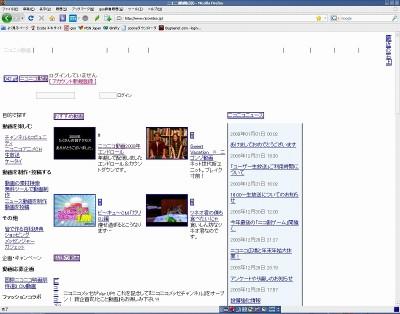 Firefoxでニコニコ動画