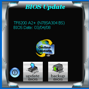 BIOS Updateソフトウェア実行