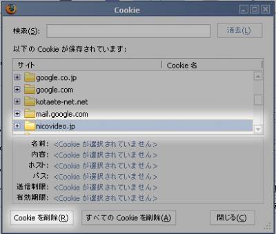 nicovideo.jpを削除