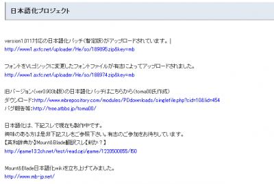 日本語化ファイル