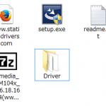 USB3.0ドライバをアップデート