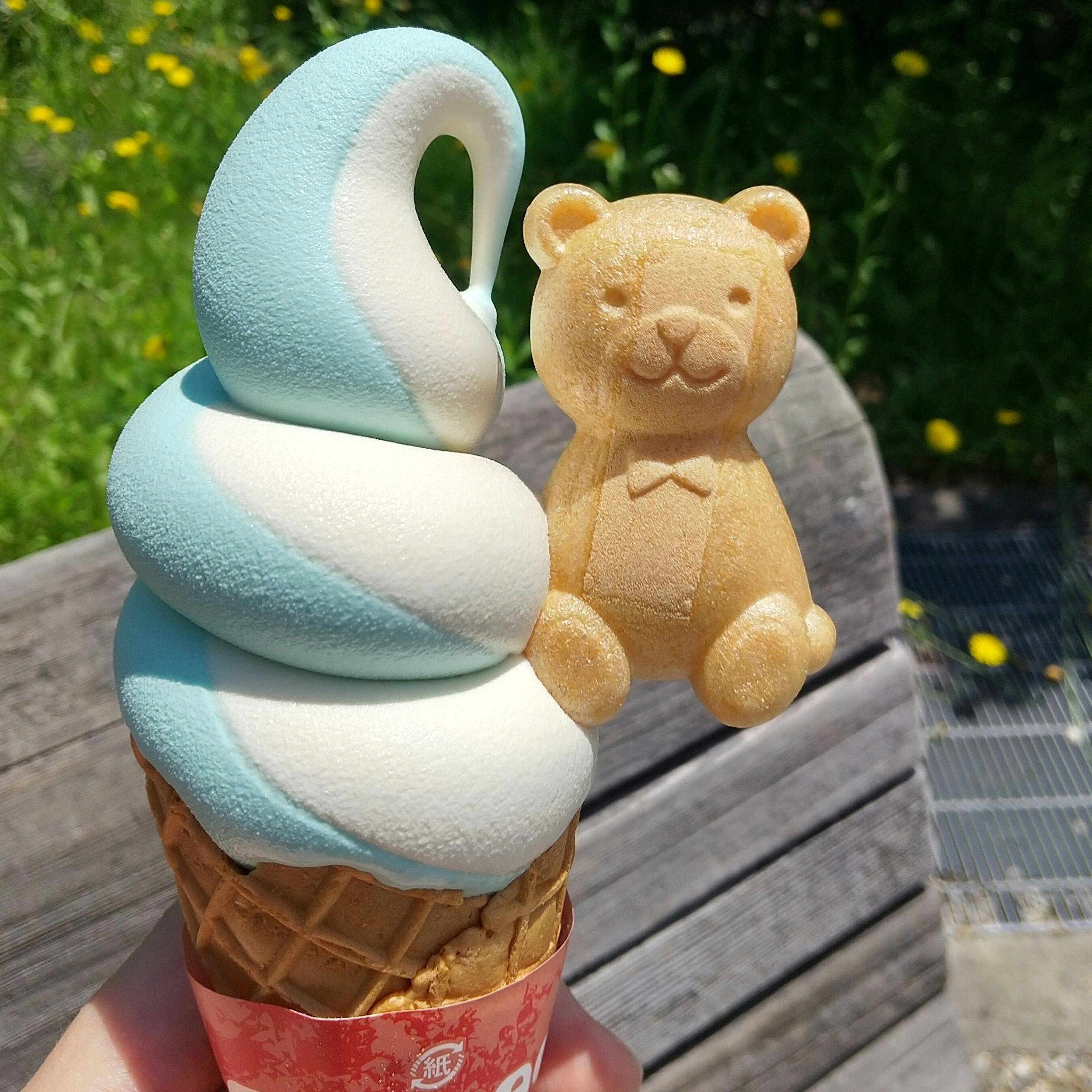 青熊ソフトクリーム(ミックス)